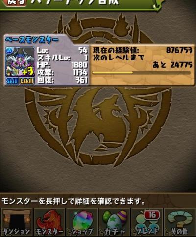758_convert_20130622030321.jpg