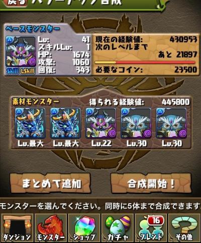 759_convert_20130622030431.jpg