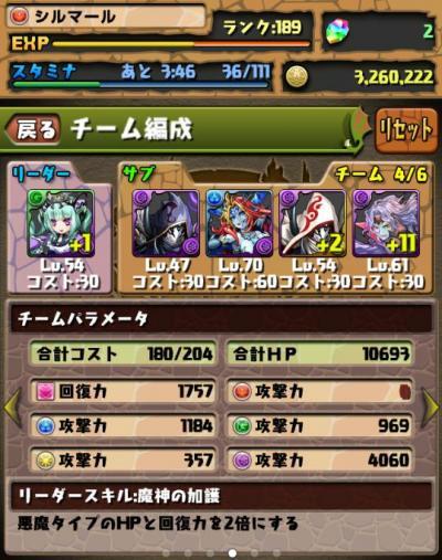 762_convert_20130622114243.jpg
