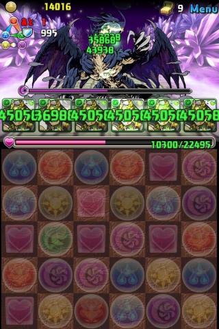 784_convert_20130623191055.jpg
