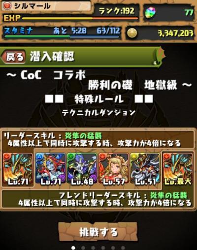 790_convert_20130624041237.jpg
