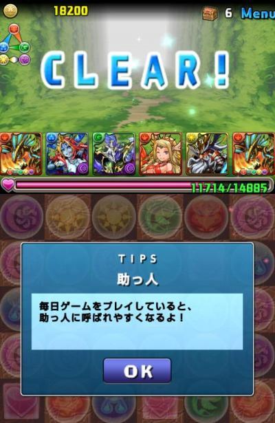 804_convert_20130624043951.jpg