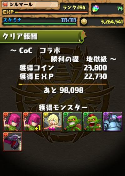 813_convert_20130624183137.jpg
