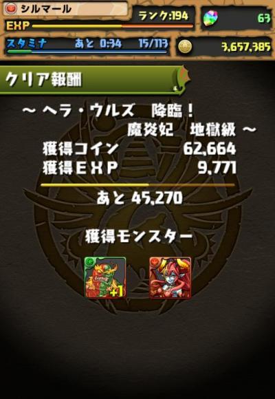 823_convert_20130624221821.jpg