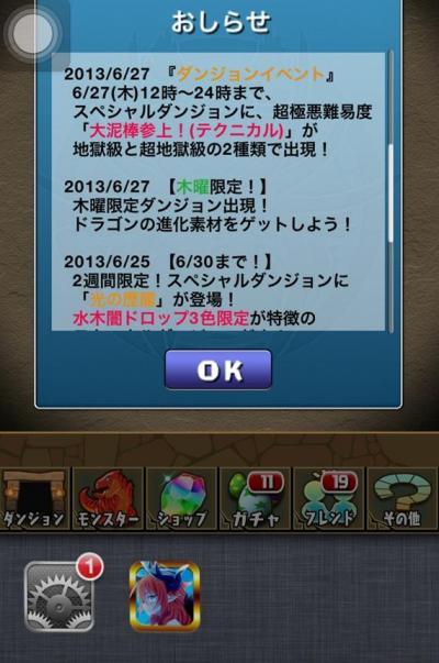 847_convert_20130626060428.jpg