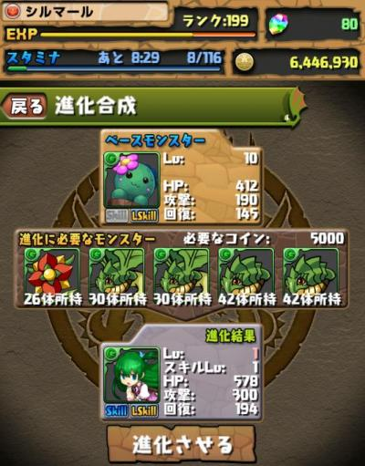 884_convert_20130627102639.jpg
