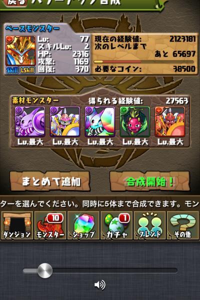 931_convert_20130628034619.jpg
