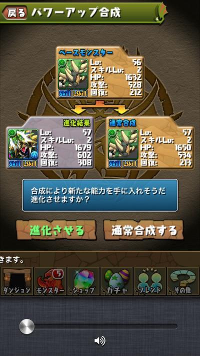 936_convert_20130628035130.jpg