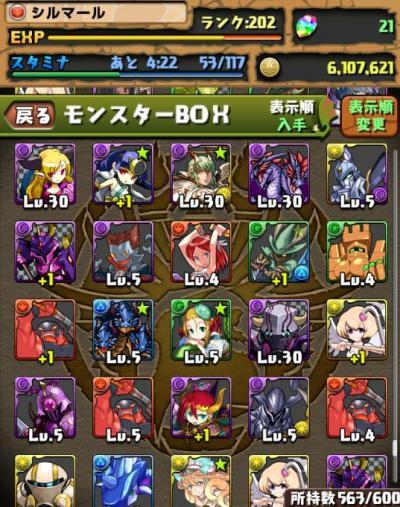 968_convert_20130701014841.jpg