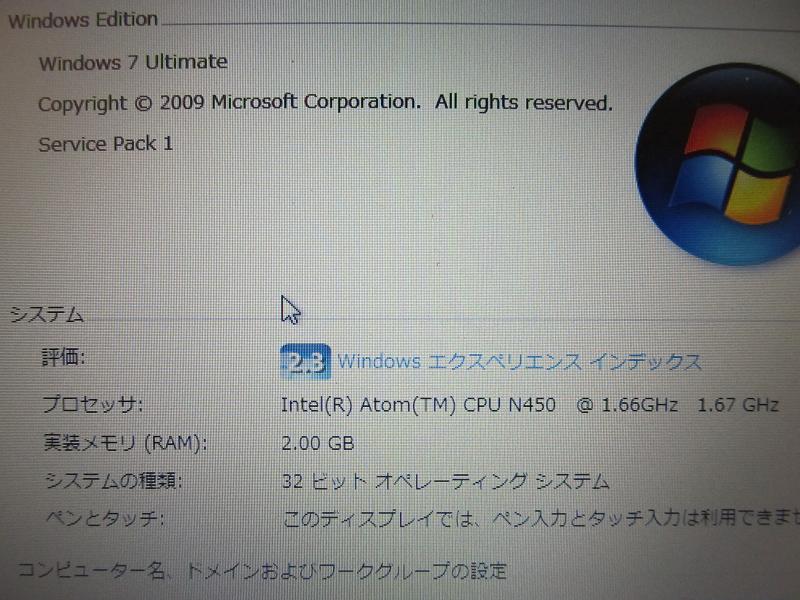 SSD X25-M