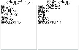bandicam 2013-07-27 08-30-25-860