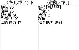 bandicam 2013-07-27 08-32-01-193