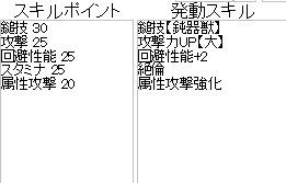 bandicam 2013-07-27 08-37-20-743