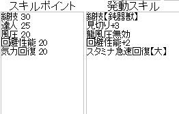 bandicam 2013-07-27 08-43-48-843