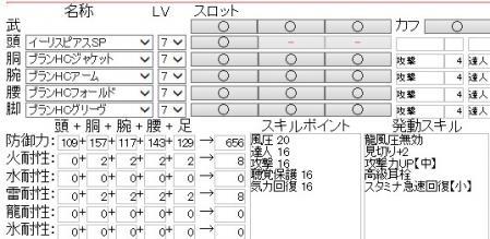 bandicam 2013-09-22 23-34-06-781