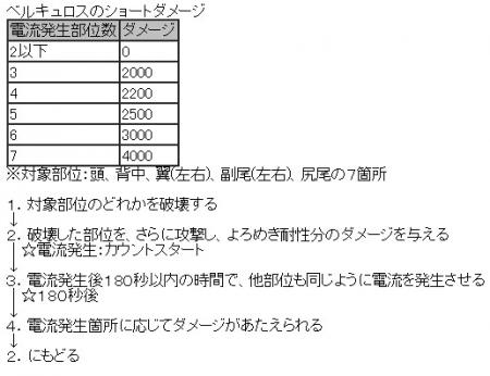 bandicam 2013-09-23 00-29-46-762