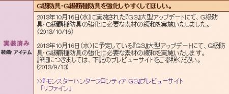 bandicam 2013-10-17 05-49-27-536