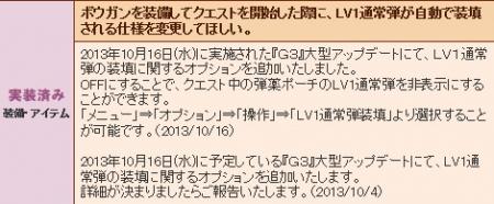 bandicam 2013-10-17 05-54-23-519