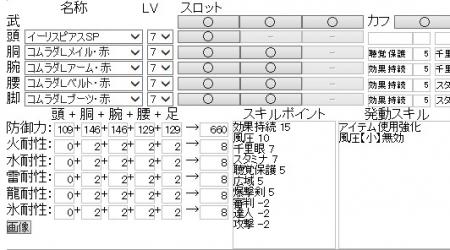 bandicam 2013-10-19 07-49-39-497