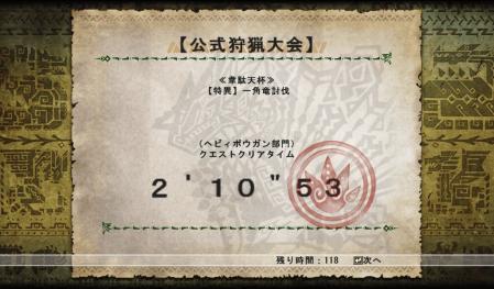 mhf_20130816_212605_777.jpg