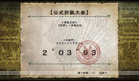 mhf_20130816_222232_243.jpg