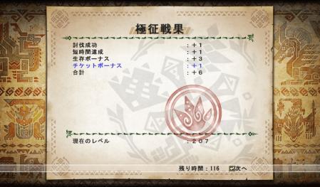 mhf_20131002_092546_811.jpg