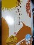 zennkouzi46.jpg