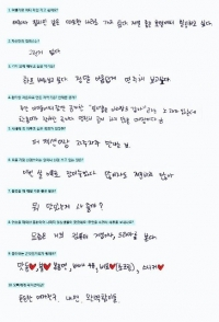 Jonghwan.jpg