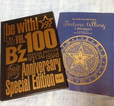 BZ100.jpg