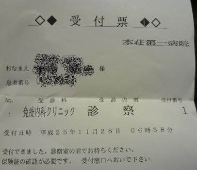 b_20140122165813967.jpg