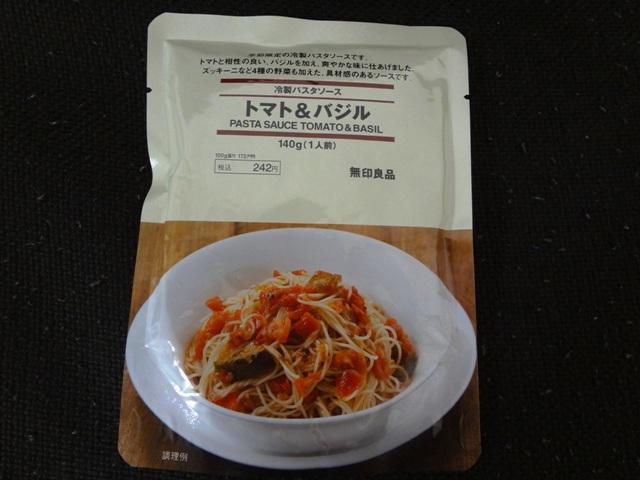 無印良品の「冷製パスタソース・トマト&バジル」