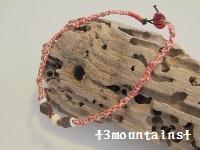 ヘンプ×ウッドパーツ (200x150)