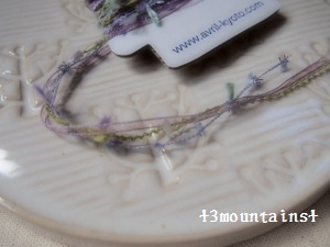 高木さんオーダー分 (3) (300x225)