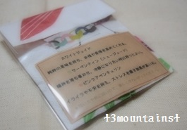 Pアベンチュリン*仕様変更 (5) (300x225)