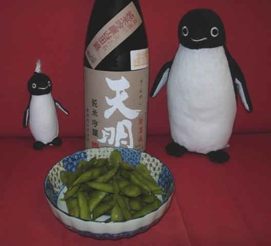2013727枝豆