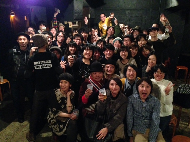 Play For FUKUSHIMA 2013