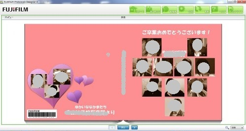 fuji表紙_500x281