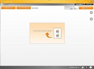 AIPRINT1_320x235.jpg