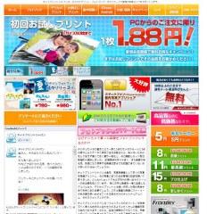 HP_232x240.jpg