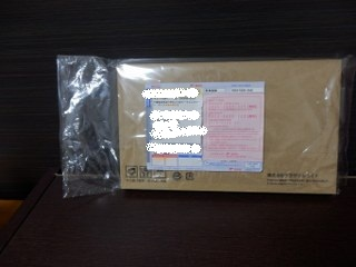 P5080304_320x240.jpg