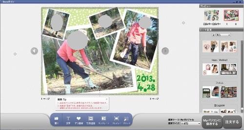 decodaishi_500x267.jpg