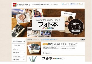 kitamura-photobon_320x222.jpg