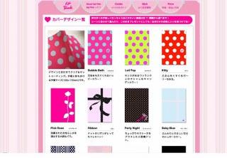 kpi-pink_320x222.jpg