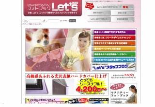 lets_320x222.jpg