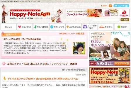 nakabayashi_447x300.jpg