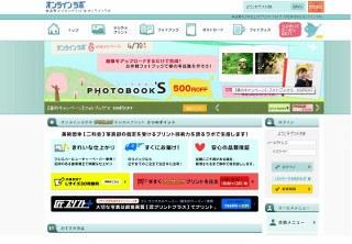 onlinelabo_320x222.jpg