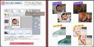 photobookle2_320x161.jpg