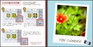 photobookle3_320x161.jpg