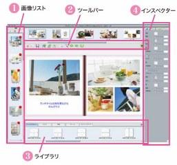 photobookle4_257x240.jpg