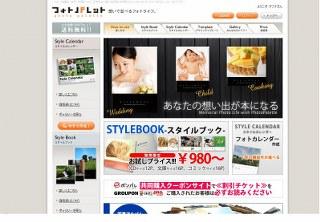 photopalette_320x222.jpg